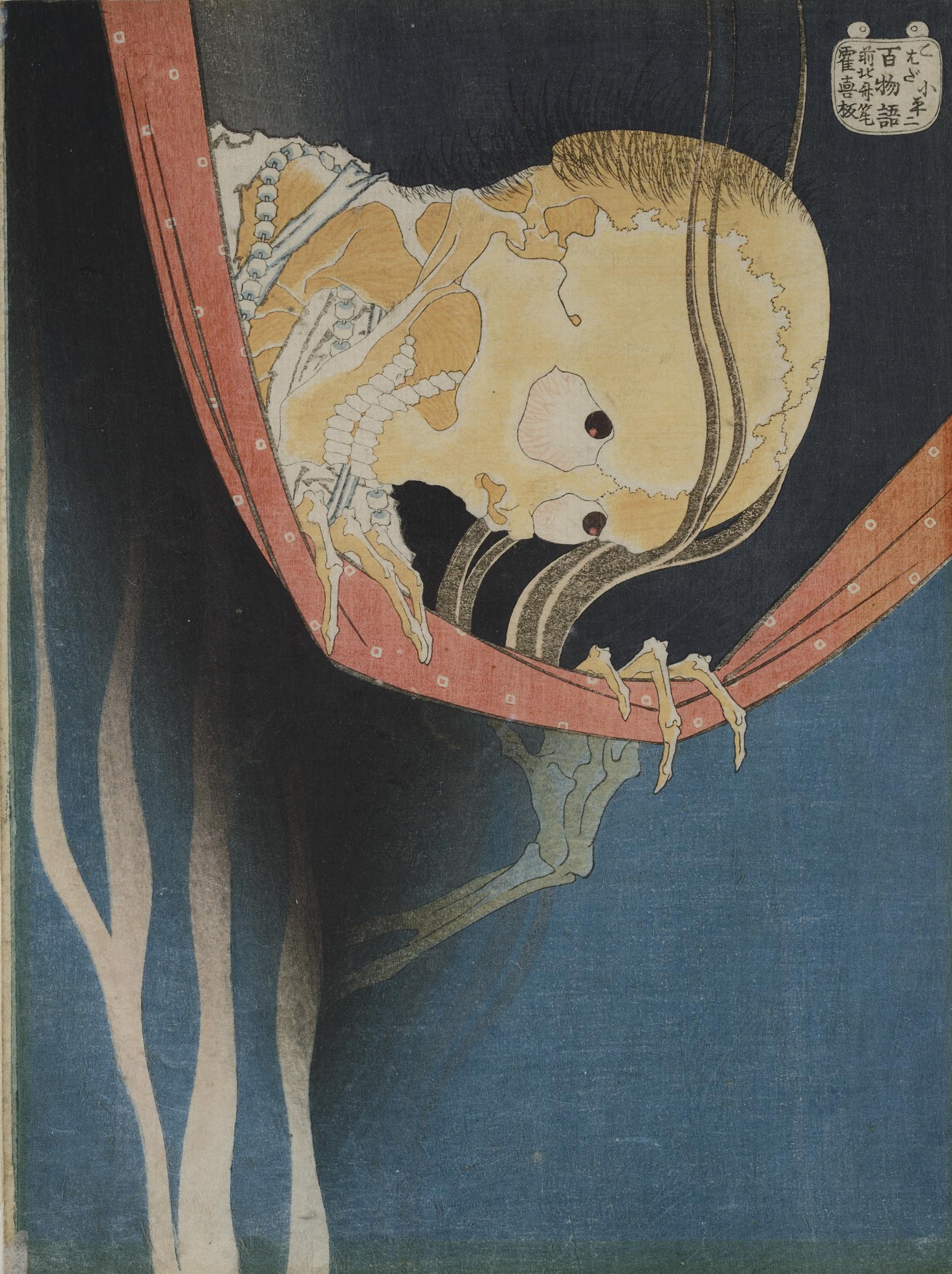 penccil       hokusai x manga