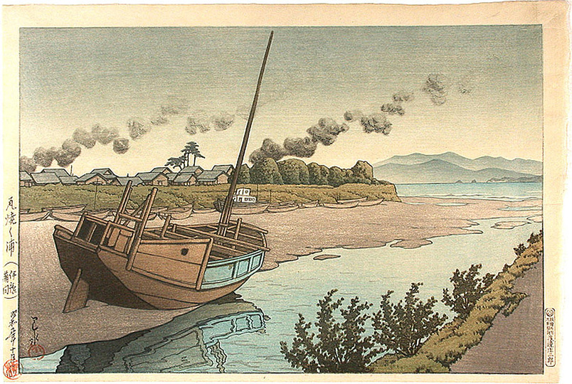 U_233_555683667887_Kawase_HasuiNo_SeriesKawara_yaku_ura_Brick_factories_near_the_bay_Kikuma_in_Iyo00037366050206F12.jpg