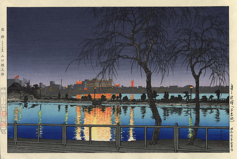 U_233_880138793098_Kawase_HasuiSketches_of_Famous_Places_In_JapanNight_at_the_Pond_Edge_Shinobazu_Pond009781020920099781x2000.jpg