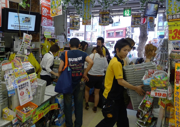 A day in Tokyo: everything is very cheap here