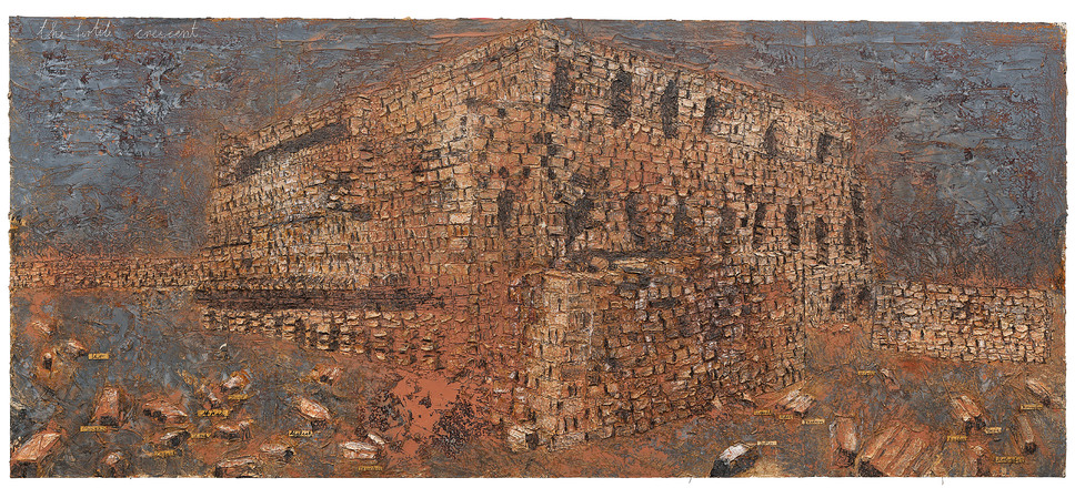 German Art since 1960: Anselm Kiefer, The Fertile Crescent, 2009, Öl, Emulsion,  Acryl, Karton, Gips und Kreide auf Leinwand, 330 x 762 cm