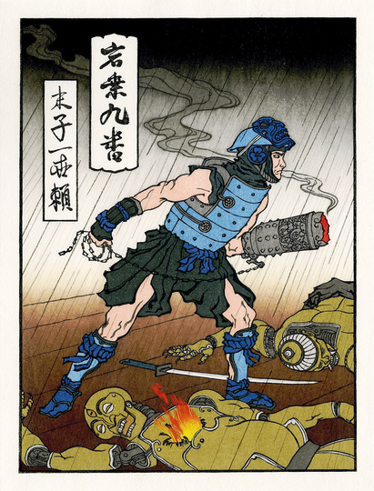 HOKUSAI X MANGA: Jed Henry (*1983) (Design), Blue Storm, 2013, woodcut, woodcut and print by David Bull, © Jed Henry
