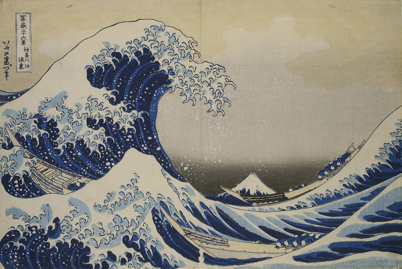 HOKUSAI X MANGA: Katsushika Hokusai (1760-1849), High Sea at Kanagawa, Wave Trough, 1831, coloured woodcut, 24 x 35 cm, Museum für Kunst und Gewerbe Hamburg, © MKG