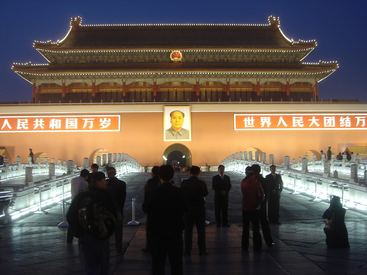 Seen or remembered: Forbidden City, Beijing
