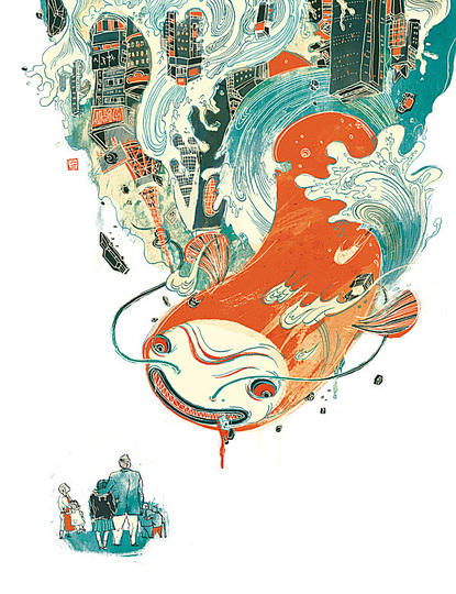Illustrations by Victo Ngai: